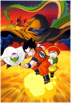 Dragon Ball 37 (39KB)