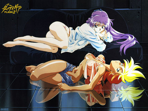 Dirty Pair Flash 07 (64KB)