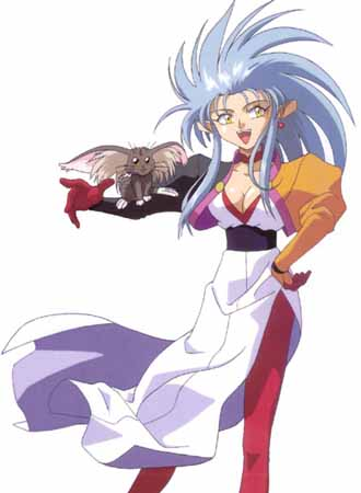 Tenchi Series 13 (16KB)