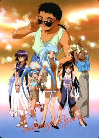 Tenchi Series 37 (30KB)