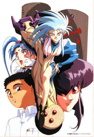 Tenchi Series 38 (34KB)