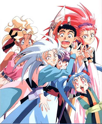 Tenchi Series 39 (46KB)