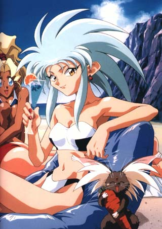Tenchi Series 44 (34KB)