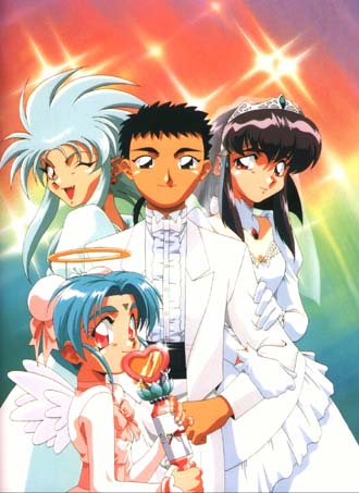 Tenchi Series 45 (33KB)