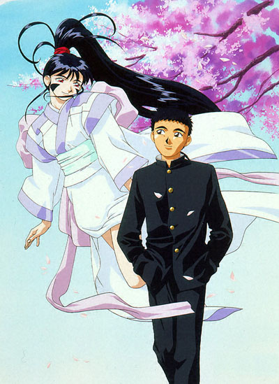 Tenchi Series 50 (182KB)