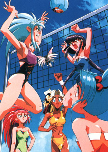 Tenchi Series 52 (96KB)